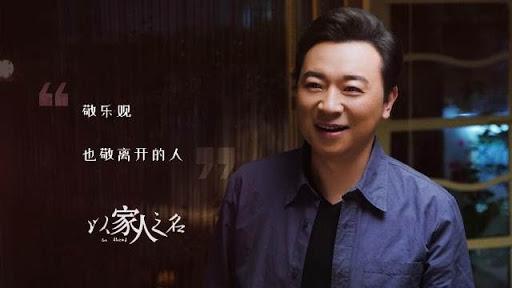 Lăng Hòa Bình do diễn viên Trương Hy Lâm thủ vai